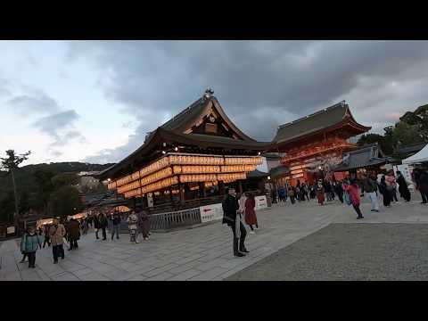 Japan trip EP16. Travel to Yasaka Shrine Kyoto on Hanami cherry blossom