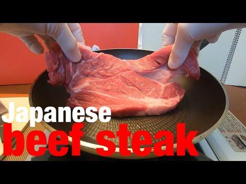 Japanese Beef Steak Cooking  Kyoto 日本 ステーキ 料理 京都