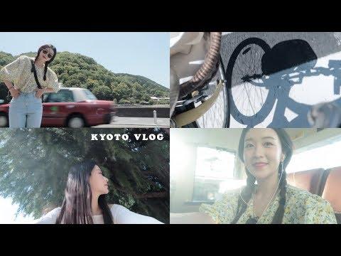 ✈️ Travel Vlog : 교토 나홀로여행 🌳 / KYOTO VLOG / Ood 오드