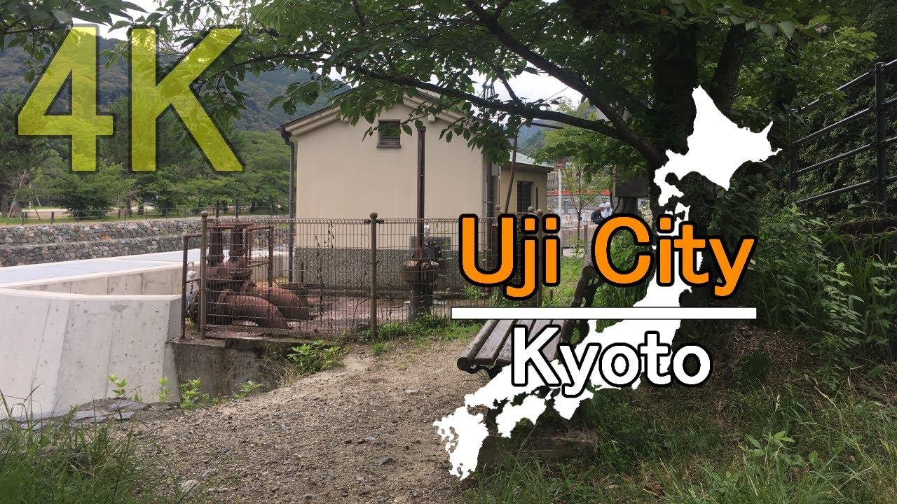 JAPAN Walking Tour in 4K | Uji City – Kyoto