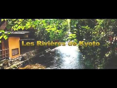 Les rivieres de Kyoto par un Japonais