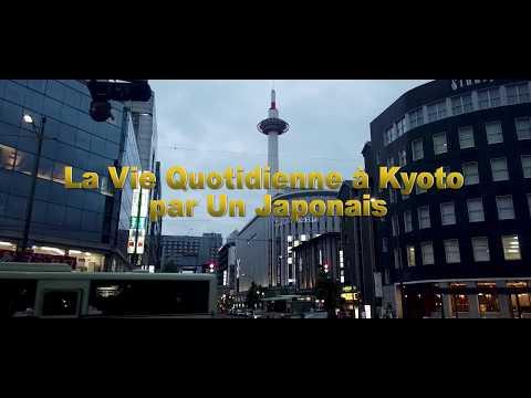 La gare de Kyoto par un Japonais