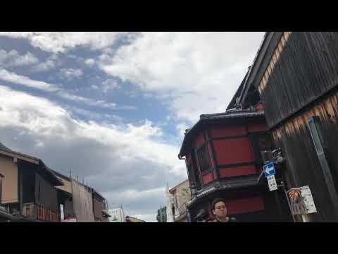 Giom District Kyoto my travel 2019
