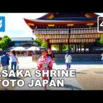 Walking tour of Yasaka Shrine (八坂神社) in Kyoto, Japan Travel Guide 🎧  Binaural Sound【4K】