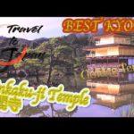 BEST KYOTO JAPAN 〜Kinkaku-ji Temple〜  京都 観光ランキング TOP 金閣寺