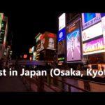 Travel film – Lost in Japan (Osaka, Kyoto)/ 在日本大阪、京都迷路旅行去