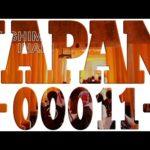JAPAN TRIP⭐️ Amazing Japan Travel! KYOTO FUSHIMI INARI Shrine 1 of 2