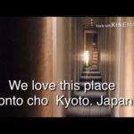 Japan kyoto Travel Ponto cho, beautiful Alleyway 先斗町京都の細道めぐり