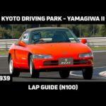 Gran Turismo Sport – Daily Race Lap Guide – Kyoto Driving Park Yamagiwa II – Honda Beat