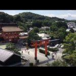 Travel To Japan Kyoto Fushimi Inari Taisha Shrine Sigthseeing