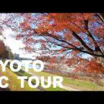 KYOTO AC TOUR