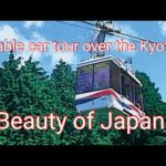 Japan Kyoto tour by cable car omihachiman hachiman Yama 八幡山ロープウェー