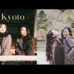 2 DAYS IN KYOTO 여자 둘이서 겨울 교토 여행 ⛩  |  Chloe Young