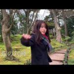 Kanazawa travel & walking in Kenrokuen Garden like Kyoto 金沢旅行 兼六園の散策ツアー Vlog 金泽 兼六园 石川 日本 庭園 庭园